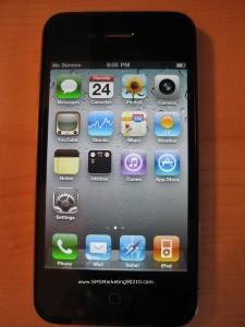sms mobile marketing 90210 izigg